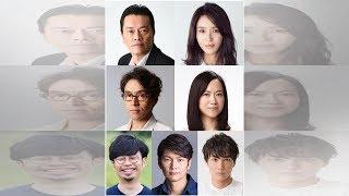 遠藤憲一20年ぶり月9出演 和久井映見は連ドラ初の医者役.