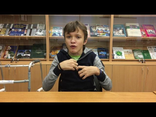 Изображение предпросмотра прочтения – АнтонФомин читает отрывок изпроизведения «Мцыри» М.Ю.Лермонтова
