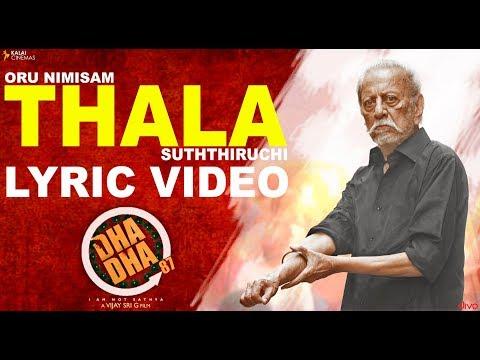 DHA DHA 87 - Oru Nimisham Thala Sutthiduchchi | Charuhasan | Leander Lee Marty | Vijay Sri G