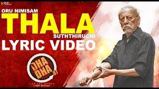 DHA DHA 87 - Oru Nimisham Thala Sutthiduchchi