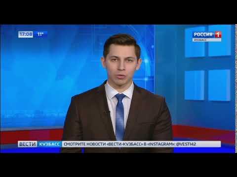 Из кемеровского аэропорта запустят новый рейс