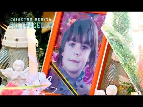 Разоблачение матери убитой девочки – Следствие ведут экстрасенсы 2018. Выпуск 43 от 30.09.2018