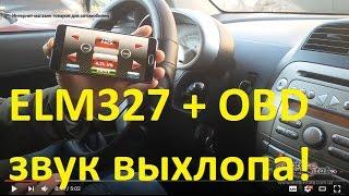 видео Программу Для Андроид Тюннинг Авто