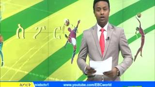 #EBC sport news