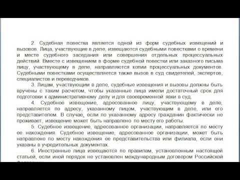 Письмо Уведомление участнику общей долевой собственности о