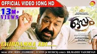 Chinnamma Adi Official Video Song HD | Film Oppam | Mohanlal | Priyadarshan(Song - Chinnamma Adi..... Singer - M G Sreekumar Music - Jim | Biby | Eldhose | Justin [4 Musics] Lyrics - Dr.Madhu Vasudevan Keyboard Programming ..., 2016-09-08T12:30:08.000Z)