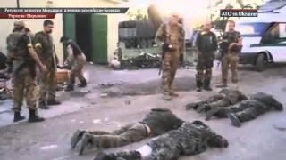 Пленные российские боевики