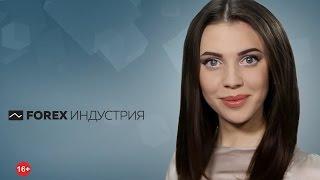 Форекс в Беларуси процветает
