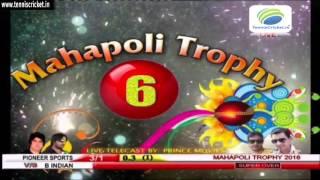 Pioneer Sports vs B Indian (Super ovher match)   Mahapoli Trophy 2016 Bhiwandi - Live