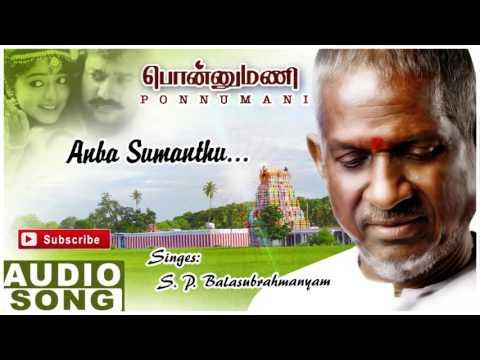 Ponnumani Tamil Movie Songs | Anba Sumanthu Song | Karthik | Soundarya | Ilayaraja | Music Master