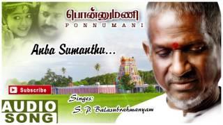 Ponnumani Tamil Movie Songs   Anba Sumanthu Song   Karthik   Soundarya   Ilayaraja   Music Master