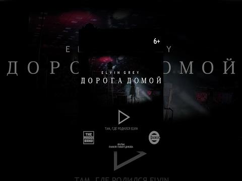Воины бездорожья (2015) Документальный фильм