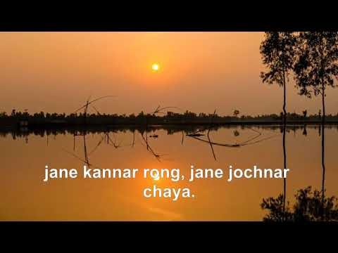 ami-tomakei-bole-debo-by-sanjib-chowdhury-with-lyrics