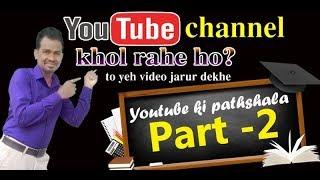 Ahtapot Teknik channel tarafından YouTube kanalı bölüm 2 si oluşturma