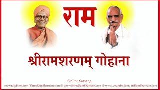 Shree Ram Sharnam: Amritvani Satsang : Sunday September 27th 2020