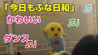ふなっしー「今日もふな日和」ダンスがカワユス!!