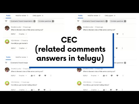 CEC related comments