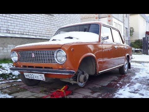 Как меняли резину в СССР. Пробуем на Ваз 2101.