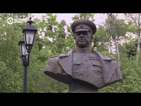 Как маршала Жукова пытаются вернуть в Харьков