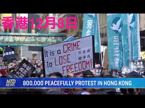 800,000 PEACEFULLY PROTEST IN HONG KONG 80万人がデモに参加 12月8日