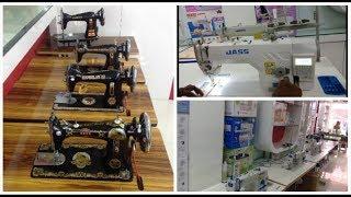 என்ன தையல் மிஷின் வாங்கலாம் | Sewing Machines Full Review
