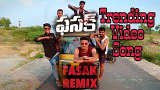 Download Video Fasak Remix DJ  Video Song| Chatal Band Remix | Pavan Chawhan MP3 3GP MP4