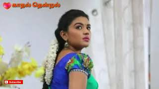 Sembaruthi - Adhi Parvathy Romantic  Lovely Favourite Theme Music Video Kaadhal Thendral