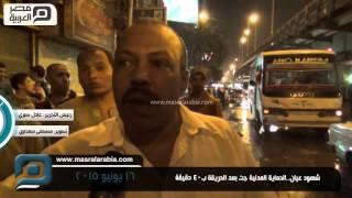 مصر العربية   شهود عيان..الحماية المدنية جت بعد الحريقة ب 40 دقيقة