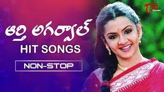 Aarthi Agarwal Telugu Hit Songs Jukebox | TeluguOne