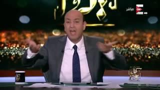 صندوق النقد الدولي    لم نطلب من الحكومة المصرية تعويم الجنيه