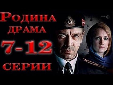 Царство сезон 1,2,3,4 (2013) смотреть онлайн или скачать