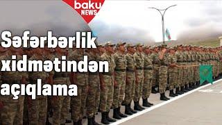 Ehtiyatda olan hərbi vəzifəlilər yenidən çağrılır? - Baku TV