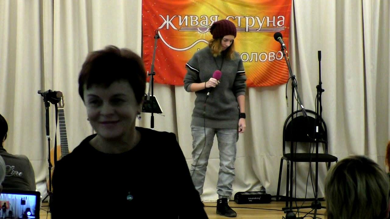 Живая Струна 12.01.2020. Часть 3