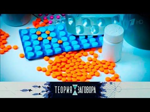 Какие лучше принимать противозачаточные таблетки