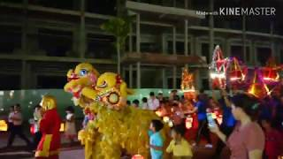 An Phuoc Elementary School Holding The Mid-Autumn Festival Lamp At Hamlet 7