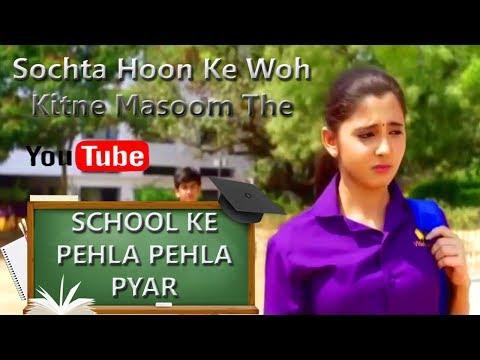 A School Love Story | Pehla Pehla Pyaar I School Ka Wo Din I Valentine's Day  Special Song