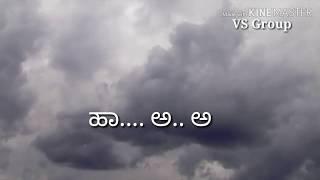 Ayogya || Yenammi Yenammi || ಏನಮ್ಮಿ ಏನಮ್ಮಿ ಯಾರಮ್ಮಿ || Lyrical song