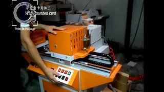 Машина для золочения обреза книг, карт, ежедневников