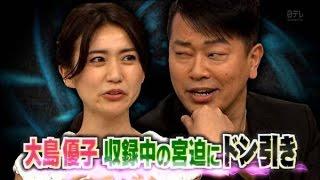 お笑いコンビ「雨上がり決死隊」の宮迫博之(46)が15日放送の日本...