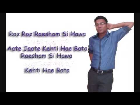 KARAOKE TRACK - Ae Ajnabi Tu Bhi Kabhi (DIL SE) KARAOKE 16.02.2015 love aall hindi karaoke