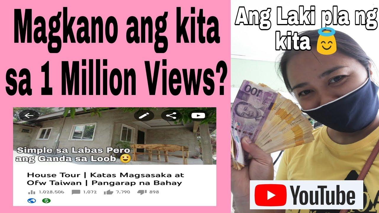 Magkano ang Kita ng 1 million Views sa Youtube? | Paano Kumita? |Step by Step | Tagalog