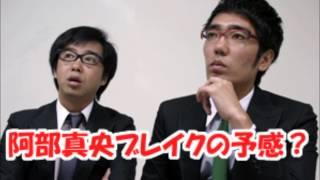 木曜JUNKおぎやはぎのメガネびいきPodcastでの話で 大分県出身のシンガ...