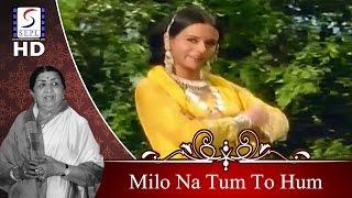Milo Na Tum To Hum Ghabraye | Lata | Heer Ranjha | Raaj Kumar, Priya Rajvansh