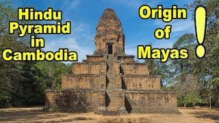 A HINDU PYRAMID in Cambodia proves Origin of Mayan Civilization? Baksei Chamkrong & Tikal Temple