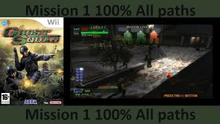 Ghost Squad Wii Mission 1 100% All paths