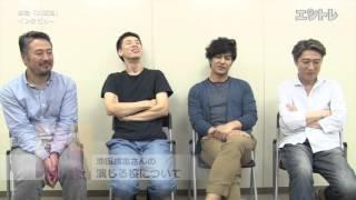 舞台 「大逆走」に出演する北村一輝、大倉孝二、池田成志と、作・演出を...