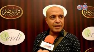 أخبار اليوم |منتج تياترو مصر: اتمني استمرار العمل المسرحي حتي الجيل العاشر