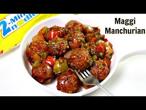 मैगी के क्रिस्पी मंचूरियन | Maggi Manchurian Recipe | Veg Manchurian Recipe | Maggi | KabitasKitchen