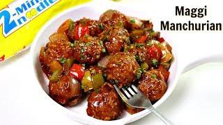 मग क करसप मचरयन  Maggi Manchurian Recipe  Veg Manchurian Recipe  Maggi  KabitasKitchen