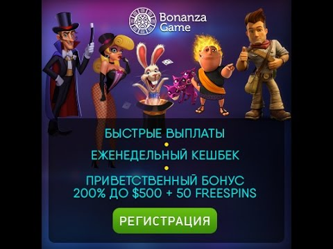 казино bonanza game